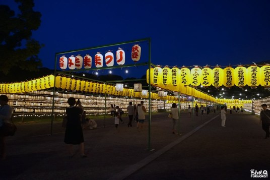 Mitama matsuri à Fukuoka