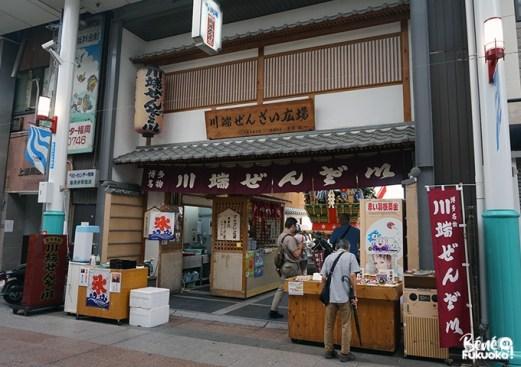 Kawabata zenzai, Fukuoka