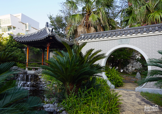 jardin chinois, Island City, Fukuoka