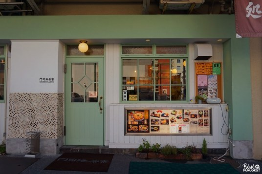Restaurant de curry gratiné (yaki curry) Mojikô Saryô, Kita-Kyûshû