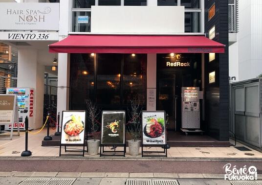 Restaurant Red Rock, Fukuoka