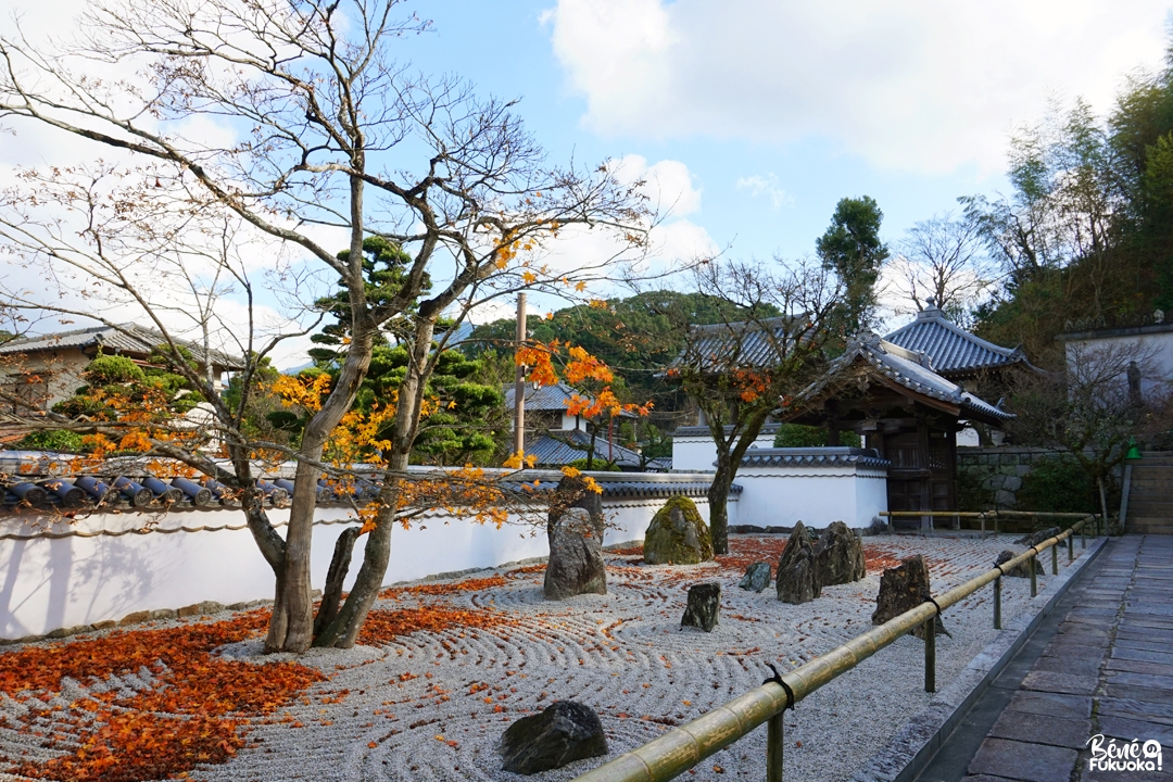 Temple Kômyozen-ji, Dazaifu
