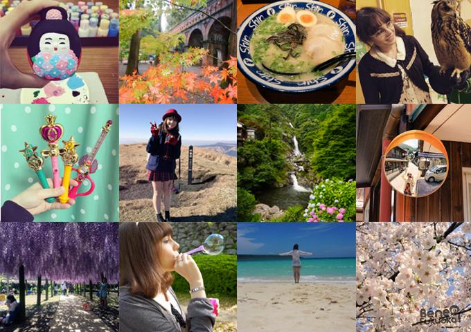 Rétrospective de l'année 2015 - Japon
