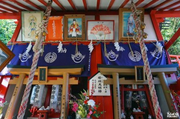Ssanctuaire Kumamoto-jo inari, Kumamoto