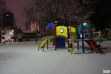 Il neige à Fukuoka
