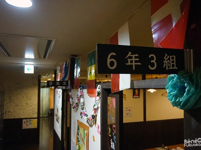Izakaya 6 nen 4 kumi – un dîner à l'école