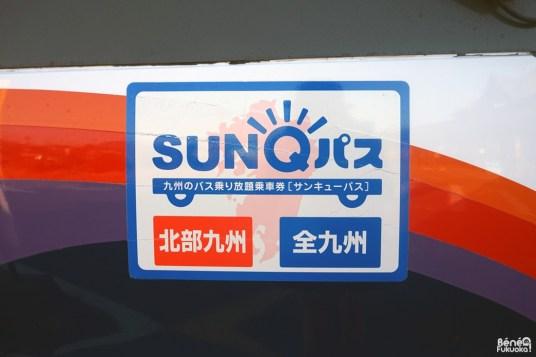 Logo SunQ Pass