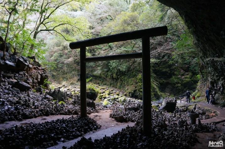Grotte Amano Yasugawara, Takachiho