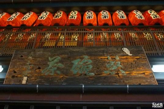 Restaurant Yosso, Nagasaki