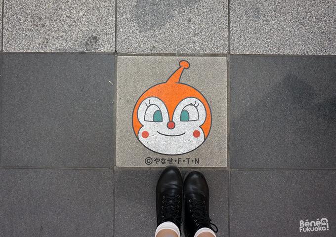 Marque au sol pour le musée Anpanman de Fukuoka
