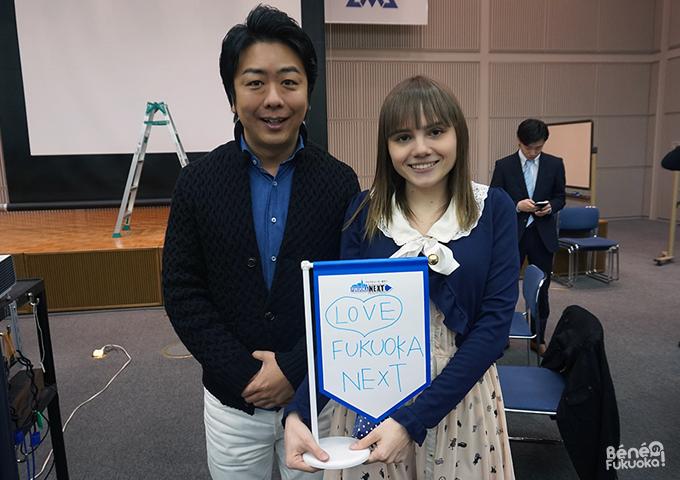 Béné no Fukuoka et Takashima Soichiro (maire de Fukuoka)