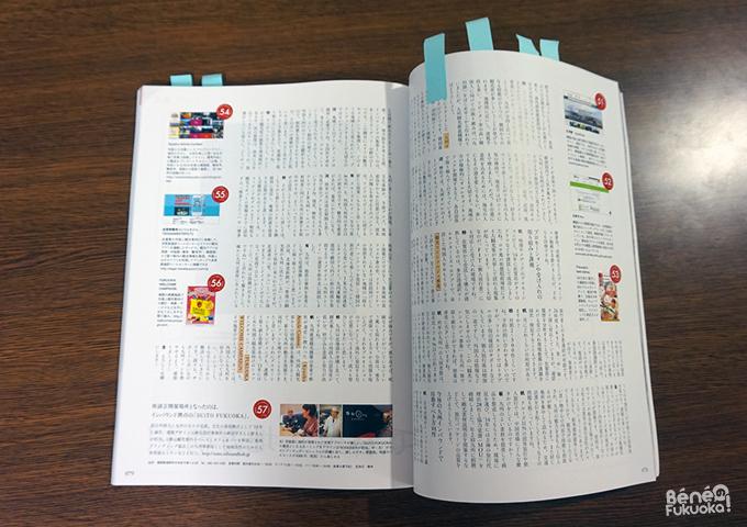 Magazine Discover Japan
