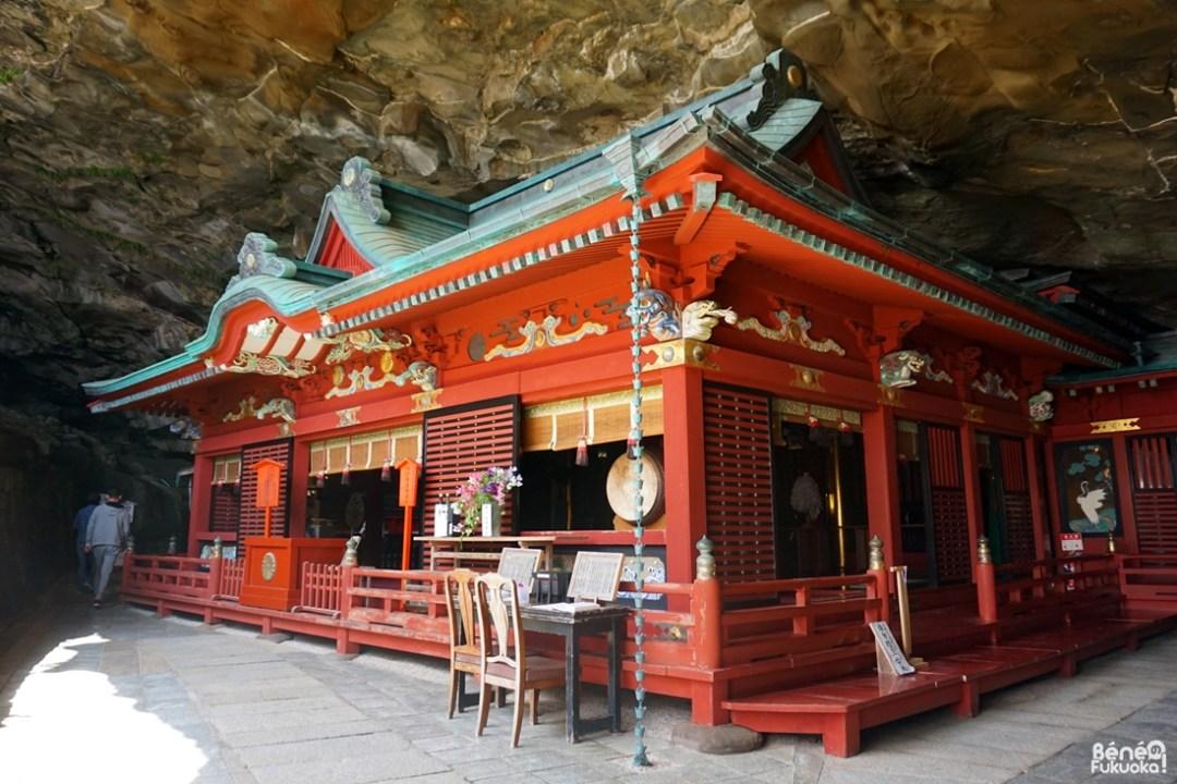 Sanctuaire Udo, Miyazaki