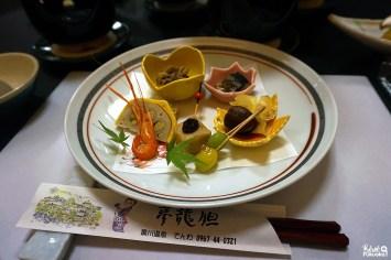 Dîner au ryokan Yumerindo, Kurokawa onsen, Kumamoto
