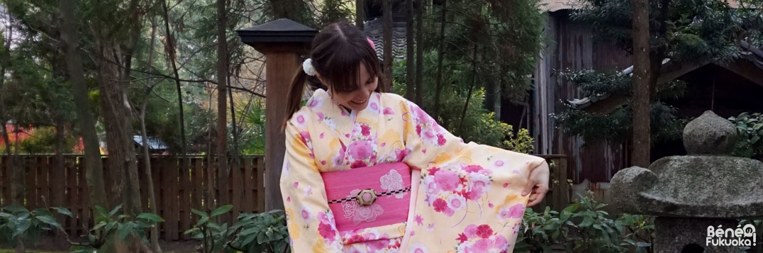 Location de kimono à Fukuoka
