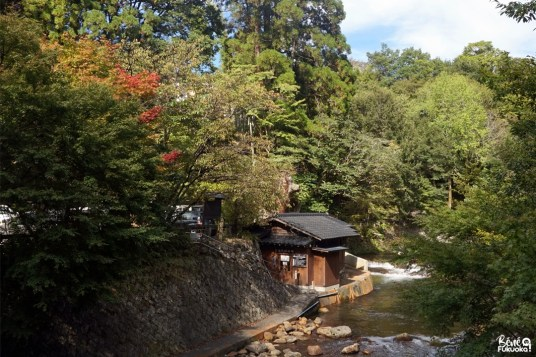 Salle de bain du ryokann Yumerindo, Kurokawa Onsen, Kumamoto