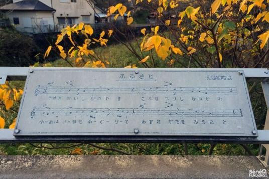 Le pont musical de Sasaguri, Fukuoka