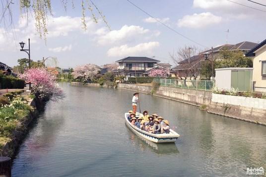 Canaux de Yanagawa, Fukuoka