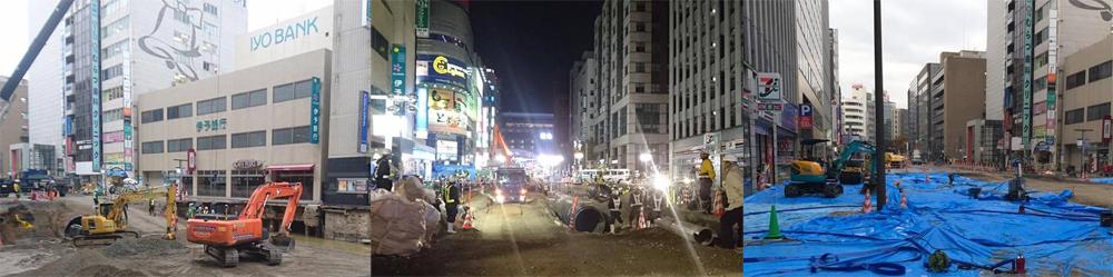 Travaux pour reboucher le trou, Fukuoka