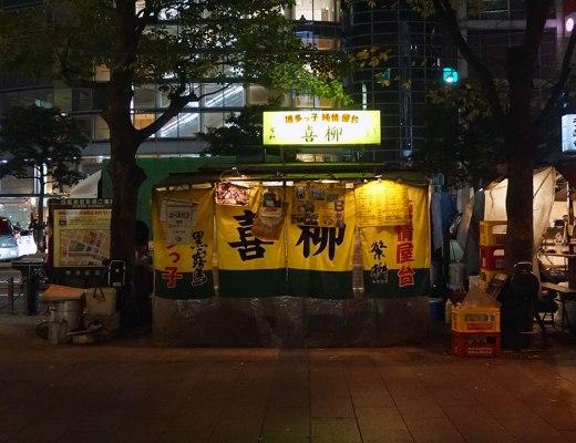 Yatai, les restaurants ambulants de Fukuoka