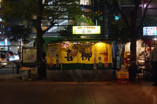 Yatai, les restaurants ambulants de Fukuoka