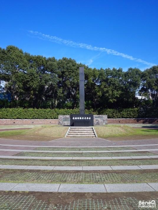 Epicentre de la bombe A, Nagasaki