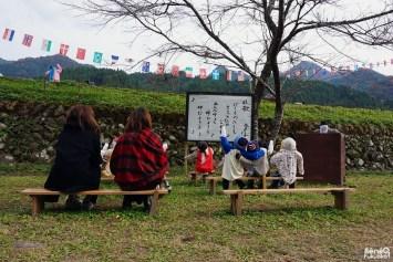Kakashi, Yamakuni, Ôita