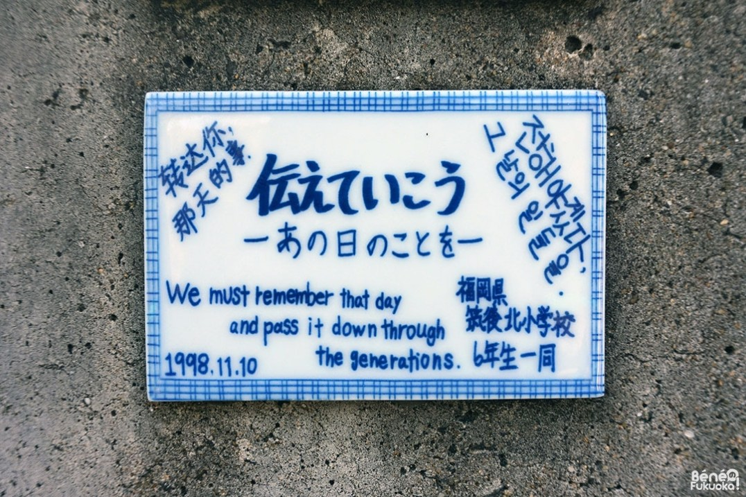 Message de paix, Nagasaki