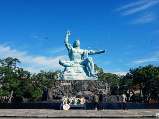 Nagasaki : le mont Inasa et le musée de la bombe