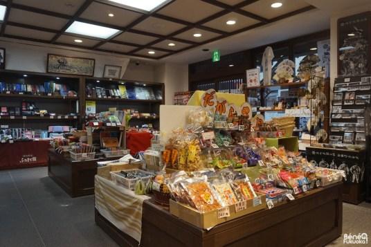 Souvenirs de Fukuoka