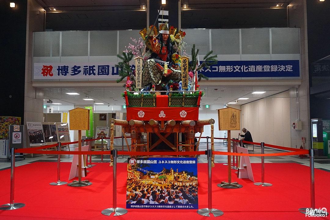 Hakata Gion Yamakasa Festival, patrimoine de l'UNESCO