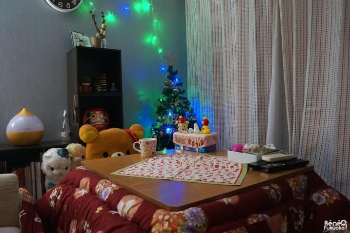 Mon nouvel intérieur à Fukuoka