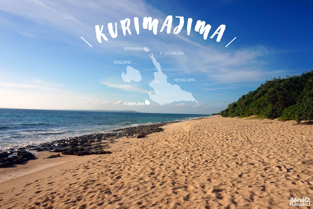 Kurimajima