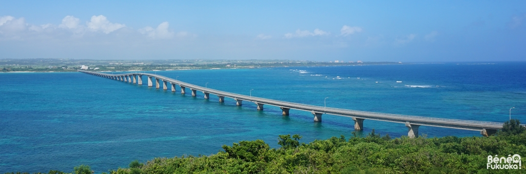 Kurima Bridge, Kurima Ôhashi