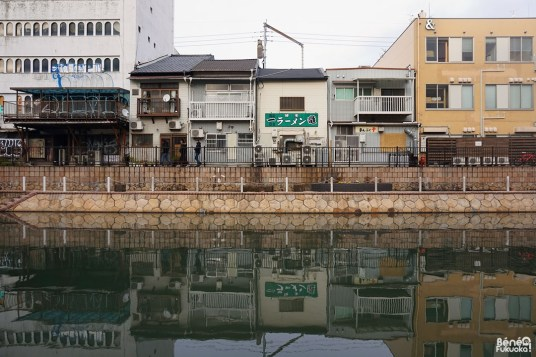 Rivière Hakata, Nakasu, Fukuoka