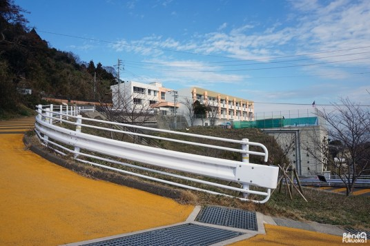 L'école de Genkaiijima, Fukuoka