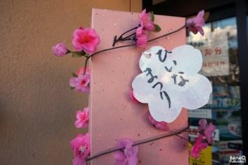 Hina matsuri, Ôkawachiyama, Saga