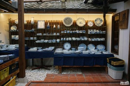 Boutique Tai-ichiro Kiln, Ôkawachiyama, Saga