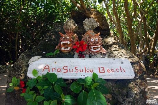 Aragusuku Beach, Miyakojima, Okinawa