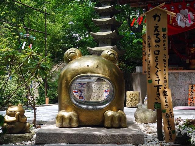Nyoirin-ji (Kaeru-dera), le temple des grenouilles de Fukuoka