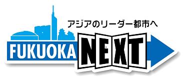 Fukuoka NEXT