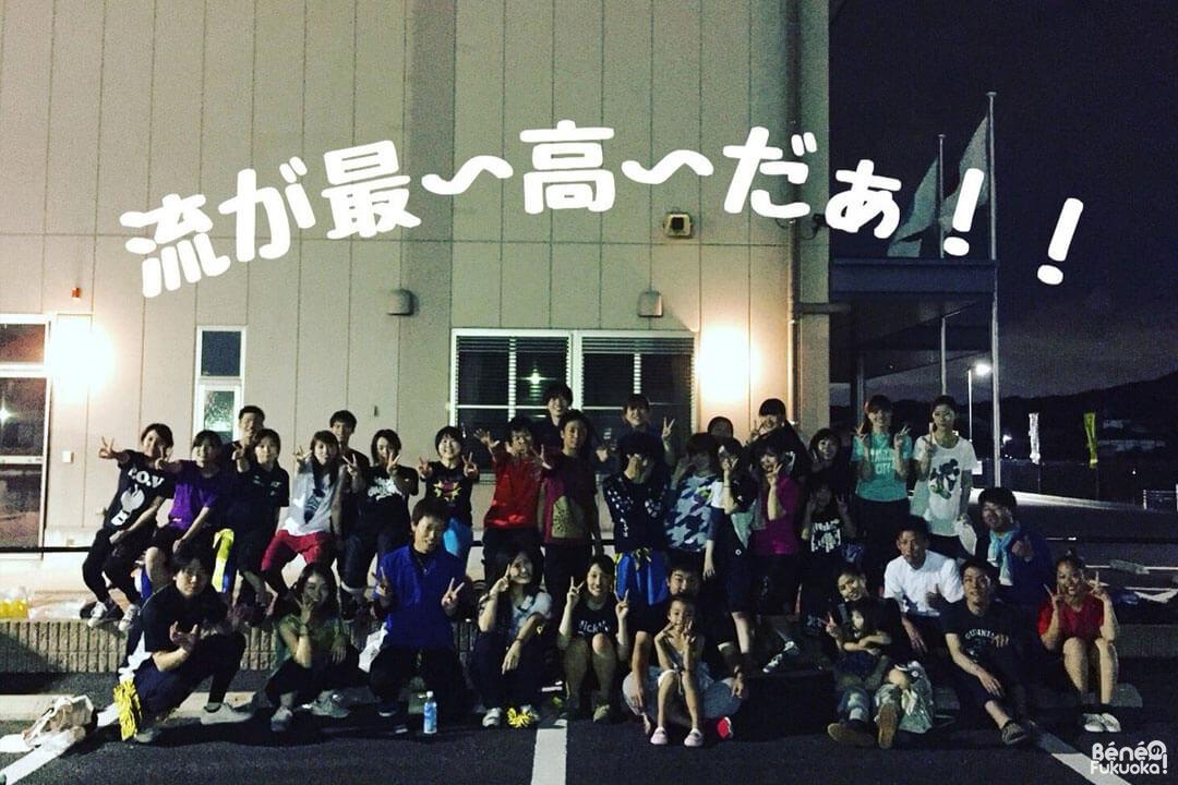 Nagare, team de yosakoi de Fukuoka