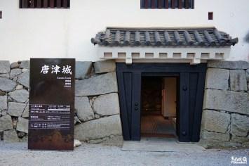 Entrée du château de Karatsu
