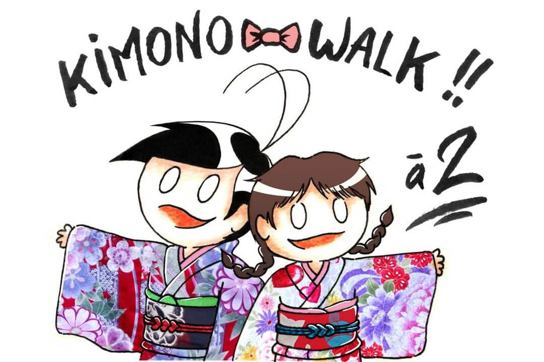 Illustration Joranne Bagoule - Fukuoka Kimono Walk