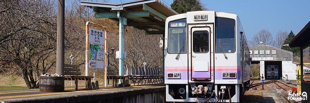 Ancienne gare de Takachiho, Miyazaki