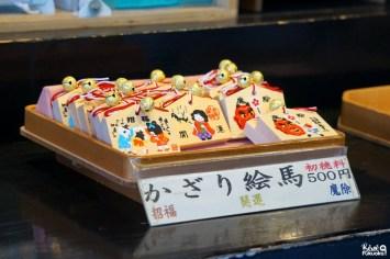 mini-amulettes-sanctuaire