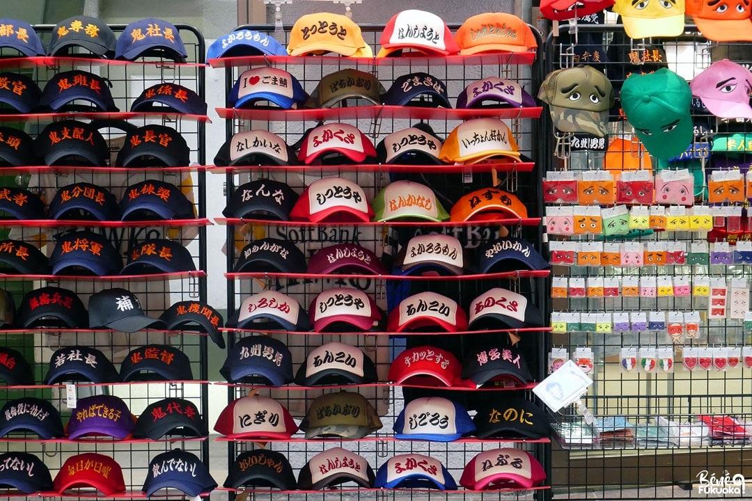Boutique casquettes dans la rue Kawabata shôtengai, Fukuoka