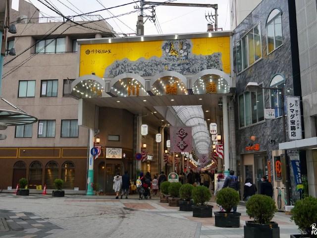 Shopping à Kawabata shôtengai, la rue commerçante de Hakata
