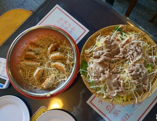 Jigoku Mushi, la cuisine des enfers