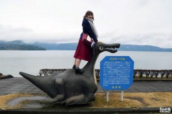 Issie, le monstre du lac Ikeda, Ibusuki, préfecture de Kagoshima